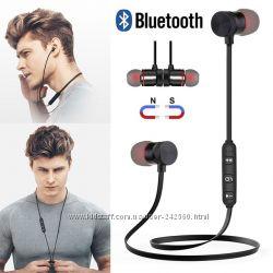 Наушники Bluetooth, спортивные