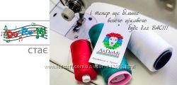 СП дитячого одягу тм ArDoMi DoReMi  -15 відсотків на все.