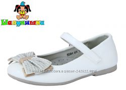 Школьные праздничные туфли Шалунишка