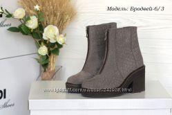 Ботинки SOLDI зима в наличии, замша, по цене СП р. 36, 37, 38, 39, 40, 41