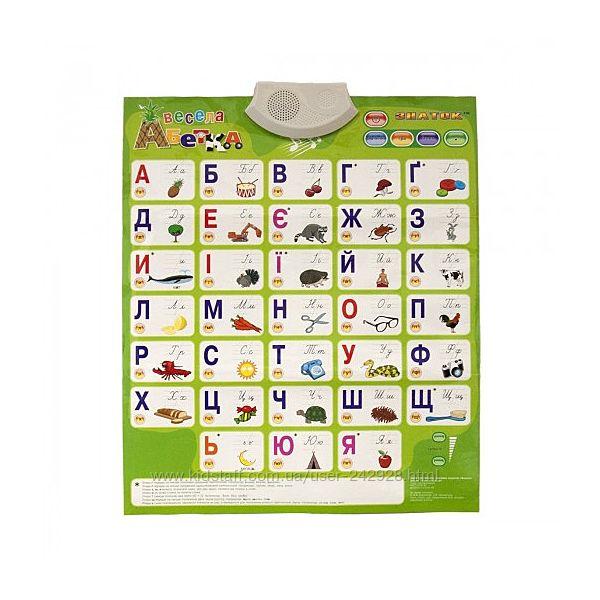 Говорящая азбука Весела Абетка, игрушка Знаток на украинском. Оригинал