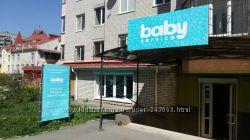 Прокат детских товаров BabyService в Виннице