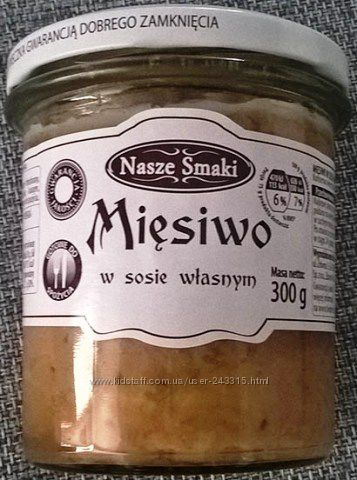 Тушенка Nasze Smaki 300г