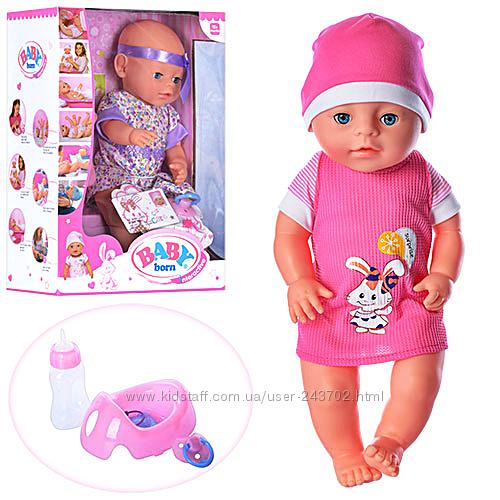 Пупс функц. Baby Doll пьет, писает, игрушка, соска, горшок, бутылочка,