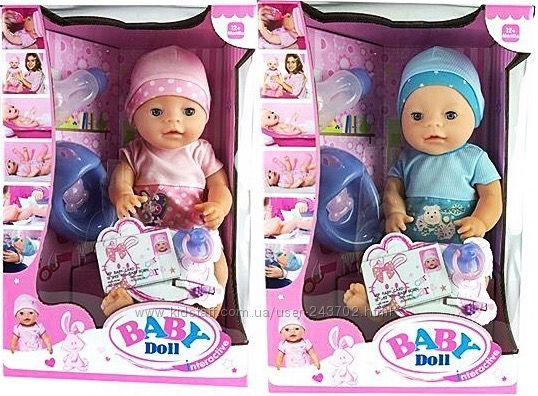 Пупс функциональный Baby Doll