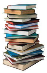 Продам разные книги, худ. литература и учебники