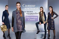 Делаю заказ на одежду Faberlic. -15 процентов возврат обмен