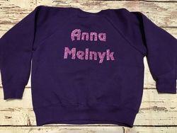 Разогревочная именная кофта, именной Свитшот, разогревка, свитер