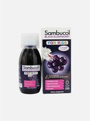 Бузина Sambucol сироп для детей