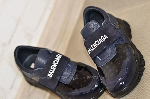 Стильные, очень удобные кожаные кроссовки BALENCIAGA