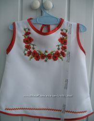Платье-вышиванка на годовасика ручная вышивка