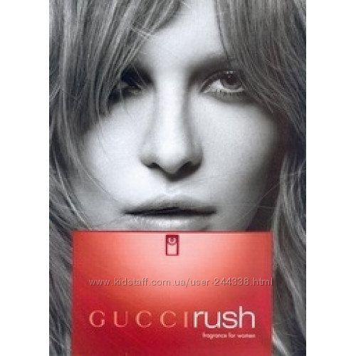 #3: Gucci Rush