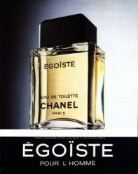 Почему парфюмерию покупают в интернет-магазине VIP-Parfum