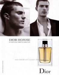 Где купить дешевле парфюмерию Dior