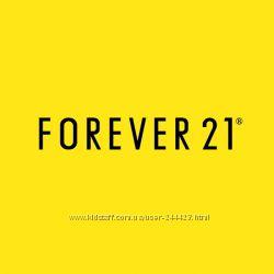 Forever21 выкуп под минус 30