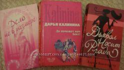 Литература для девочек и книги для всех
