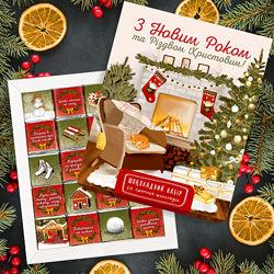 Креативные сладости к Новому году, Николаю и Рождеству