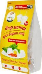 Формочки для варки яиц без скорлупы- 2 шт в наборе