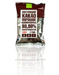 Продам очень вкусное какао коммунарка. Белорусь