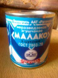 Сгущёнка и сливки Белорусь, натуральная, есть в наличии