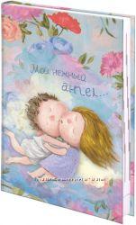 Ежедневник датированный Стандарт Графо Gapchinska Нежный ангел