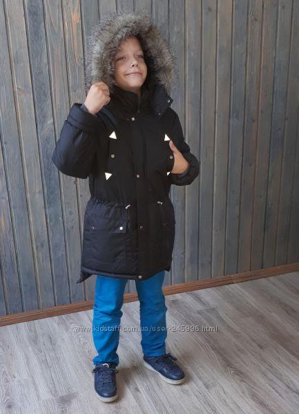 Зимняя курточка-парка мальчику фирмы Малыш