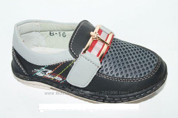 Распродажа Туфли - мокасины мальчикам, размеры 26-30