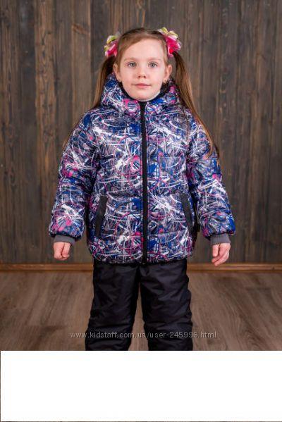 В наличии новые зимние комбинезоны, курточки