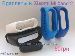 Сменные браслеты ремешок к xaiomy mi band 2