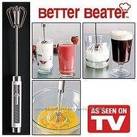 Кухонные принадлежности-венчик TV