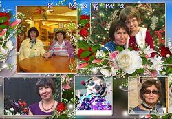Подарки, поздравления с помощью Фотошопа