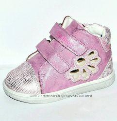Демисезонные ботинки розовые Солнце р. 21-25