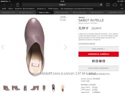Шикарные сабо  туфли Bata р 39, 5 написан 40 кожа