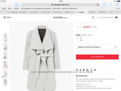 Новое шерстяное пальто р S
