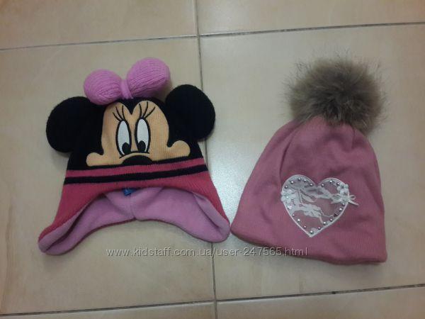 Зимняя шапка 50-53см