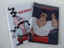 Обложка на паспорт с Козаком
