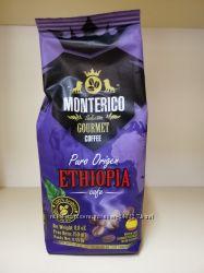 Кава мелена Monterico Ethiopia