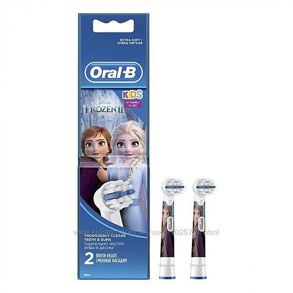 Детские насадки Oral-B EB 10 Frozen II