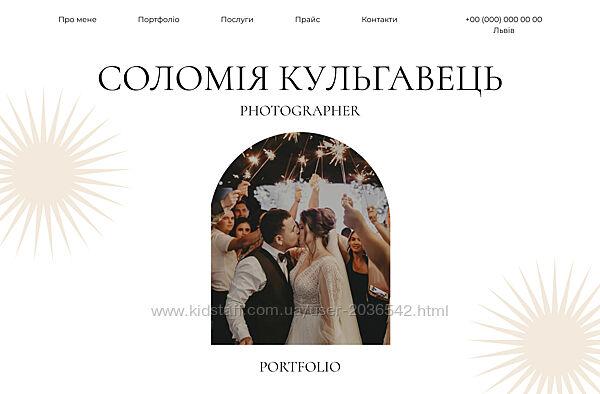 Веб-дизайн/Разработка сайтов