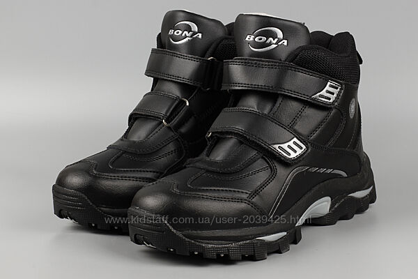 Ботинки детские черные кожаные bona 858c-9 бона р. 31-36