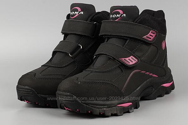 Ботинки детские черные с розовым кожаные bona 858p-9 бона р. 31-36