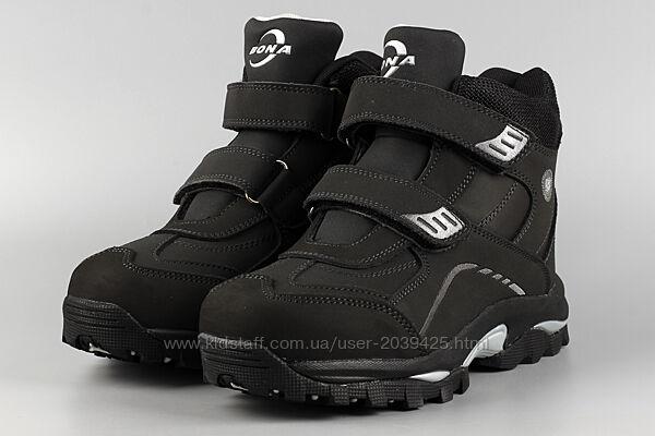 Ботинки детские черные кожаные bona 858d-9 бона р. 31-36