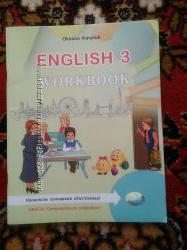Робочий зошит з анг. мови 3-й клас новий