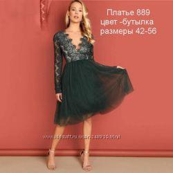 СП Платья для леди. Очень красиво. Размеры 42-56