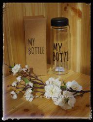 Распродажа My Bottle бутылка стекло