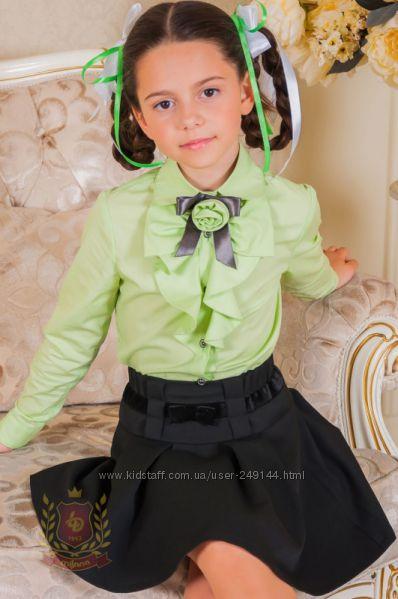 Распродажа Салатовая блуза рубашка жабо с длинным рукавом в школу школьная