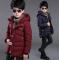 Теплое пальто для мальчика на синтепоне осень-зима