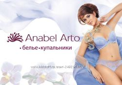 TM Anabel Arto - нижнее бельё, трикотаж, домашняя одежда.