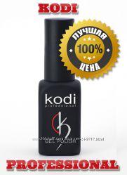 Гель-лак Коди. Сопутствующие средства Kodi. Акция в апреле