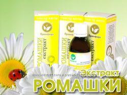 Акционная цена экстракт ромашки от Примафлора